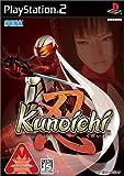 Kunoichi -忍-