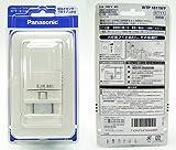 パナソニック(Panasonic)ワイド21壁取付熱線センサ付自動スイッチ WTP1811WP 【純正パッケージ品】
