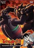 echange, troc Tetsujin 28 1: Monster Resurrected [Import USA Zone 1]