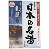 Nihon No Meito Nyuto Hot Springs Spa Bath Salts - Five 30g Packets, 150g total