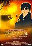 echange, troc Corto Maltese : Sous le signe du capricorne