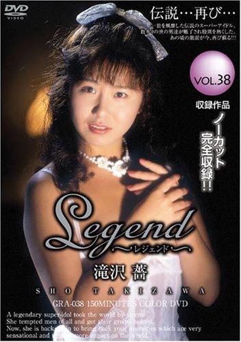 エー・エス・ジェイ/Legend 滝沢薔 [DVD]