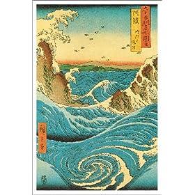 Navaro Rapids, c.1855 Poster   Print by Ando Hiroshige, 24x36