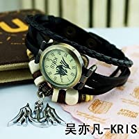 KPOP EXO SUPPORT ALL MEMBERS VINTAGE WATCH OF