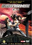 Dragon Tiger Gate 2-Disc Ultimate Edi...