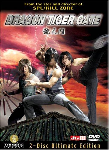 Lung fu moon / Врата дракона и тигра (2006)