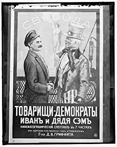 Photo: NAVY LEAGUE OF U.S. RUSSIAN POSTER