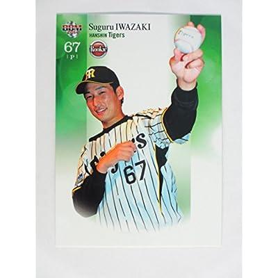 BBM2014ルーキーエディション【レギュラーカード】062岩崎優/阪神