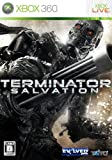 Terminator: Salvation [JP Import]