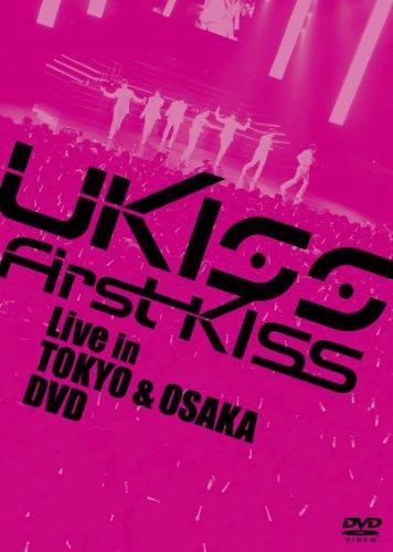 U-KISS 「First Kiss」Live in TOKYO & OSAKA [DVD]