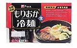 戸田久 北緯40度もりおか冷麺2食360g×2個 ランキングお取り寄せ