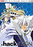 echange, troc Hack//Sign 5: Uncovered [Import USA Zone 1]