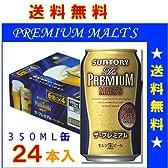 サントリー プレミアムモルツ 350ML缶ビール 24本入