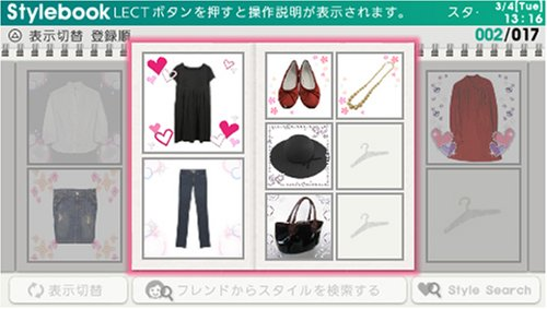 MyStylist マイスタイリスト (PSP専用カメラ+カメラケース同梱)