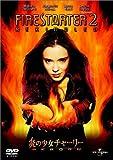 炎の少女チャーリー : REBORN