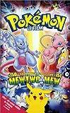 echange, troc Pokémon : Le Film [VHS]