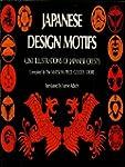 Japanese Design Motifs (Dover Pictori...