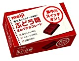 明治 ぶどう糖チョコレート 68g×5個