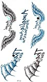 Ggsell Ggsell Tattoo Size 12.5 C Mx6.5 Cm(4.92x2.56
