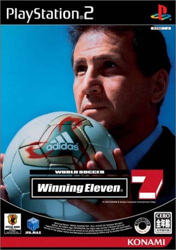winning-eleven-7