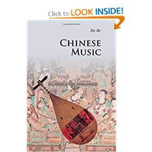 download chinese pop songs @ Text recount liburan semester