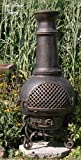 Chiminea Cast Aluminum Outdoor Fireplace In Gatsby Style (Gas Fueled Natural)