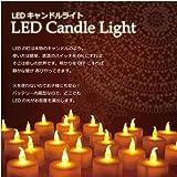 【クリスマス】電池式LEDキャンドルライト24個セット(ナチュラル)☆火を使わない簡単LEDキャンドル クリスマス・パーティーシーンに(テスト電池付き)