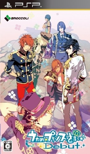 Uta no Princesama Debut
