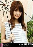 AKB48 公式生写真 ハロウィン・ナイト 劇場盤 君だけが秋めいていた Ver. 【永尾まりや】