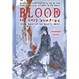 Blood: The Last Vampireby Mamoru Oshii