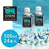 ハワイウォーター Hawaii Water 500ml ペットボトル 24入り/1ケース
