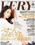 VERY (ヴェリィ) 2013年 10月号 [雑誌]