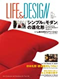 LIFE&DESIGN vol.2