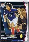 【フットボールオールスターズ】中澤佑二 横浜F・マリノス スーパープレイヤー 《FOOTBALL ALLSTAR'S vol.3》fo1103-080
