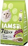 アイムス (IAMS) 7歳以上用(シニア) 毛玉ケア チキン 1.5kg 猫用ドライフード