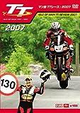 マン島TTレース: 2007