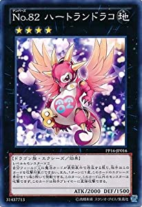 Yu-Gi-Oh! - Number 82: Heartlandraco (PGLD-EN025) - Premium Gold - Unlimited Edition - Gold Secret Rare