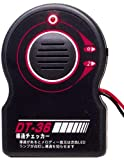 マザーツール 導通チェッカー DT-36 配線の断線チェックに 赤色LEDまたはメロディで導通状況を確認 単三電池2本付属