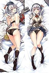 艦隊これくしょん -艦これ- 鹿島 アニメ抱き枕 UTdream創作抱き枕カバー 160x50cm 2Wayトリコット