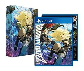 GRAVITY DAZE 2 初回限定版【Amazon.co.jp限定】オリジナルカスタムテーマDLC配信