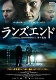 ランズエンド -闇の孤島- [DVD]