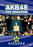 AKB48 DVD MAGAZINE VOL.5::AKB48 19thシングル選抜じゃんけん大会