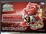 Takara Tomy (Japan) Cross Fight B-Daman CB-00 (CB-32) Starter Special Premium Tigare Red Ver.