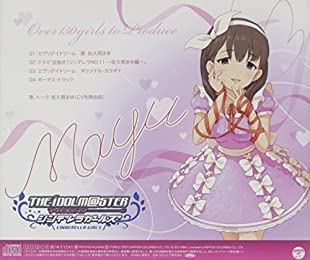 THE IDOLM@STER CINDERELLA MASTER 021佐久間まゆ