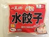 【大阪王将】【水餃子】15個入りX6【冷凍食品】安心の国内産