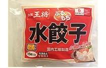 大阪王将 水餃子 冷凍食品