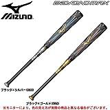 ミズノ(MIZUNO) ビヨンドマックスエクスパンド(84cm) 軟式用 FRP製 1CJBR12084 0950 ブラック/ゴールド 84cm/平均710g