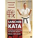 Sanchin Kata: Three Battles Karate Kata (YMAA) ~ Kris Wilder