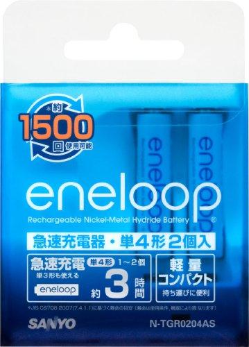 【Amazonの商品情報へ】SANYO NEW eneloop 急速充電器セット(単4形2個セット) N-TGR0204AS