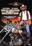 ハーレーダビッドソン&マルボロマン[DVD]
